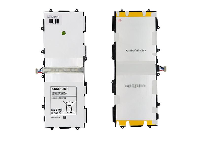 BATERIA SAMSUNG P5200/P5210/T4500
