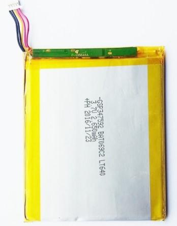 BATERIA TABLET UNIVERSAL 5 FIOS 7.5 X 9 CM 2.650 MAH