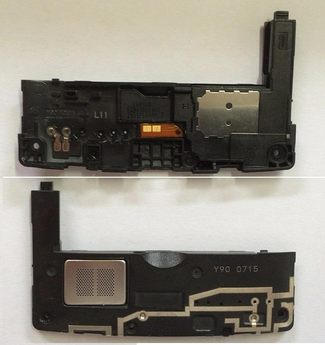 CAMPAINHA LG H522 COMPLETA ORIGINAL