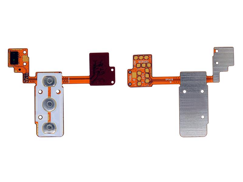 FLEX POWER VOLUME LG G3 D850 D855