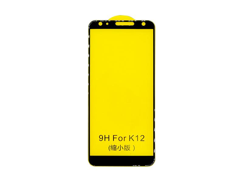 PELICULA DE VIDRO 3D 5D LG K12+ PLUS PRETA