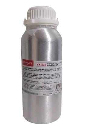 REMOVEDOR COLA UV YAXUN YX536/YX500 - 500ML