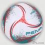 Bola de Futsal 500 Penalty