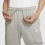 Calça de Moletom Fleece Jogger Nike Sportswear Masculino