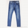 Calça Jeans Rock & Soda Masculina Indigo