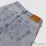 Calça Jeans Super Sul Feminina