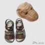 Sandália + Máscara de Dinossauro Jurassic Infantil Masculino