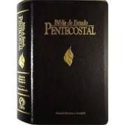 BÍBLIA DE ESTUDO PENTECOSTAL - PRETA LUXO MÉDIA