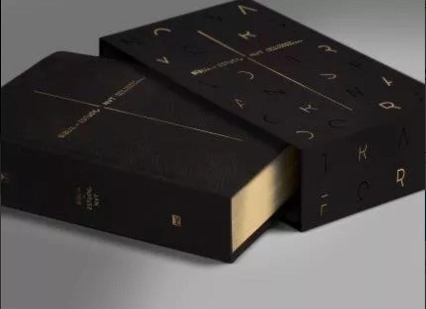 Bíblia de Estudo Nova Versão Transformadora NVT (PRETA)