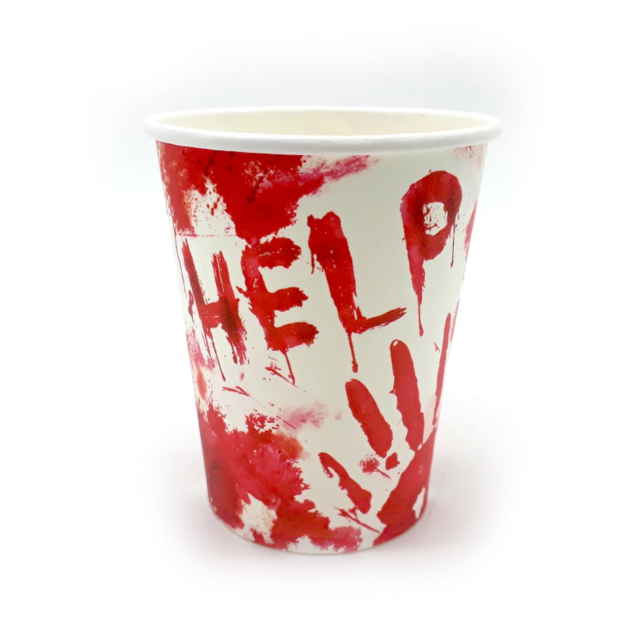 Copo 270 ml Help Sangue Halloween / 10 unidades