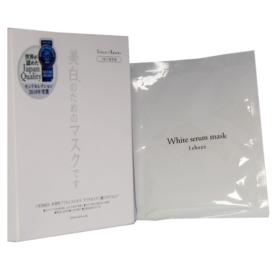 Kit com 5 Máscaras Revitalizadoras White Séries
