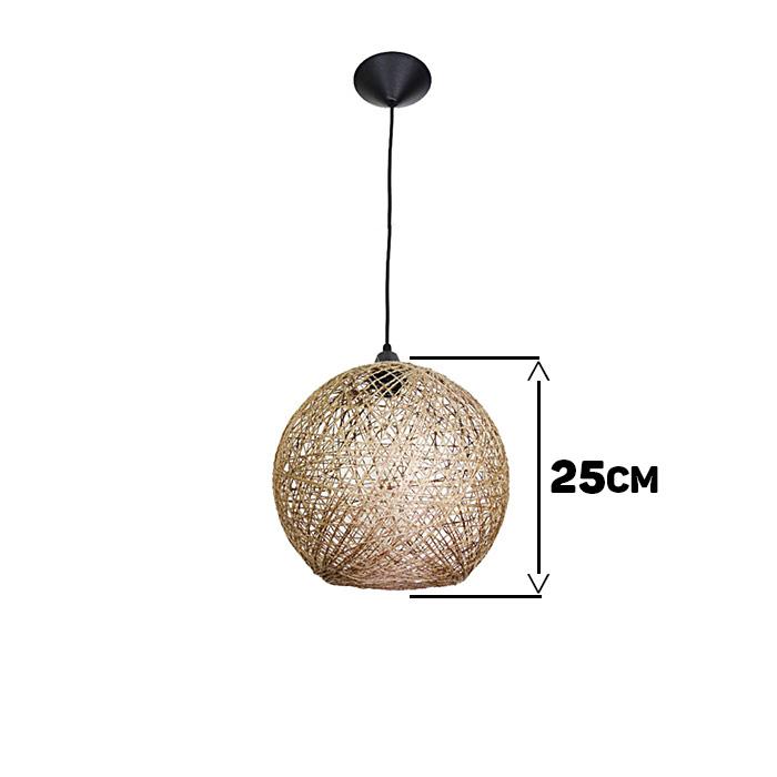 Luminária Rústica de Teto Fibra Natural 25 cm
