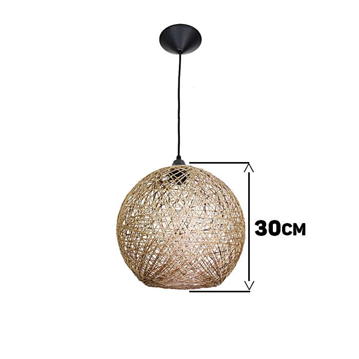 Luminária Rústica de Teto Fibra Natural 30 cm