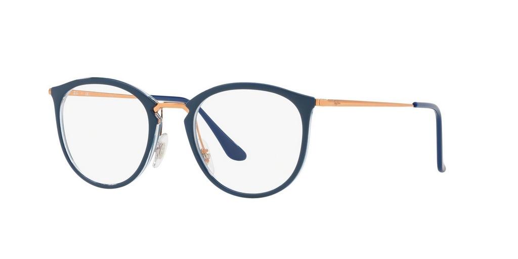 Óculos de Grau Ray Ban RX7140 5853 49