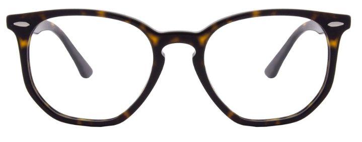Óculos de Grau Ray Ban RX7151 2012 52