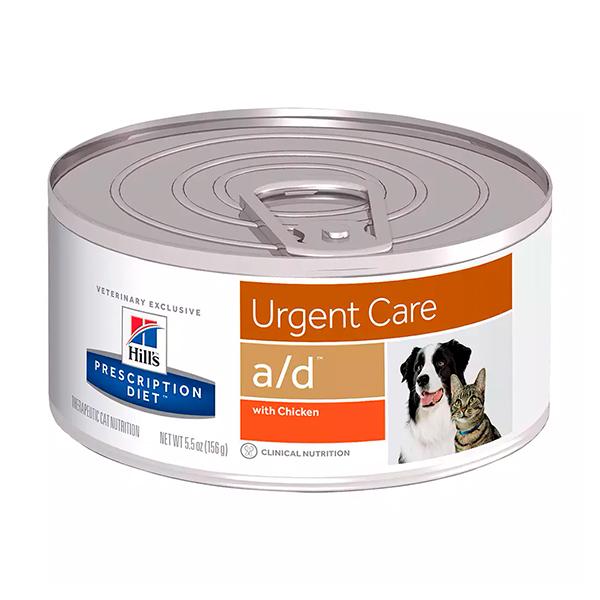 Ração Úmida Hill's  A/D Cuidados Críticos para Cães e Gatos 156g