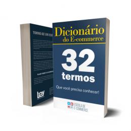 Dicionário do E-commerce: 32 termos que você precisa conhecer